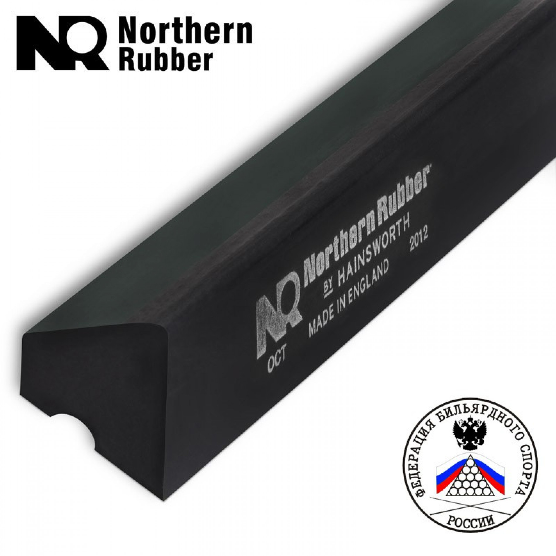 РЕЗИНА ДЛЯ БОРТОВ NORTHERN RUBBER PYRAMID U-118 182СМ 12ФТ 6ШТ.